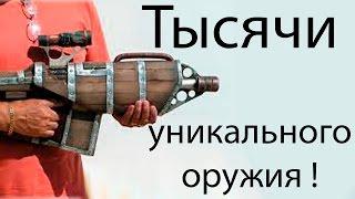 Тысячи уникального оружия ! ( Enter the Gungeon )
