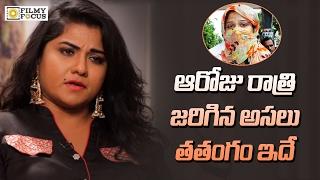 actress jyothi revealed how she got caught filmyfocuscom