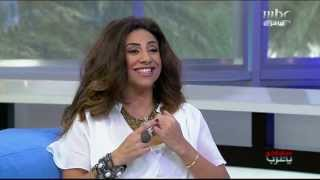B51 creative director Weera Saad interview on mbc tv/ Sabah al Khair ya Arab program 10-4-2013