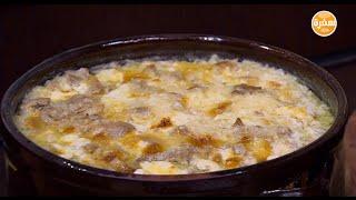 طاجن أرز معمر بالبط | أميرة شنب
