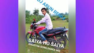 KHORTHA LOVE!!SAIYA HO SAIYA CHHODI MOR BAYA|| SATISH DAS MIX BY DJ ARUN REMIX Dondlo Bagodar.