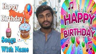 Birthday Song for a Happy Birthday - Free Birthday song (Bangla-2019)