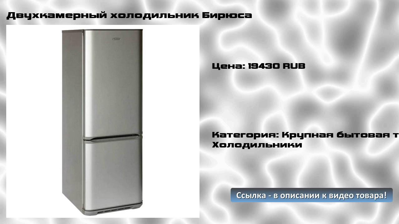 Холодильник refrigerator Samsung RL 55 VQBUS Reviews Обзор - YouTube