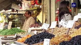 الصناعة توقف منح رخص تصدير لسلع غذائية في شهر رمضان (15-4-2019)