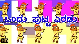 Ten Little Indians Nursery Rhymes   Popular Nursery Rhymes In Kannada For Kids