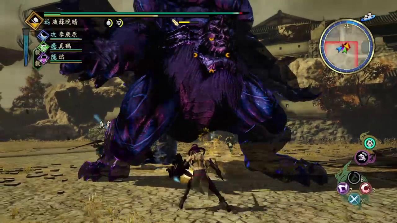 PS4 討鬼傳2 - YouTube