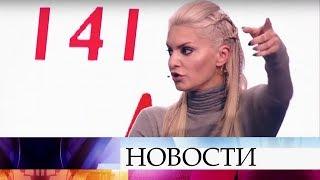В ток-шоу «На самом деле» выяснят отношения экстрасенсы Татьяна Ларина и Юлий Миткевич-Далецкий.