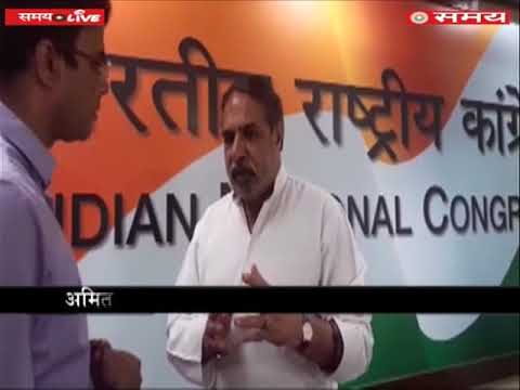 Special talk with Anand Sharma on the allegations against Amit Shah's son