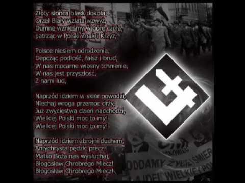 Szczerbiec - Pieśń Młodych