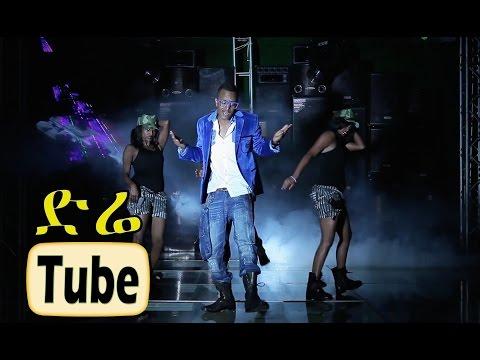 Jossy - YeFikir Leba [NEW! HOT! Ethiopian Music Video 2015]