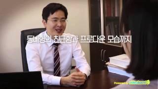 스타트업 법률자문전문 김상균변호사