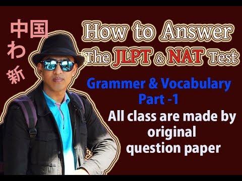 How to Answer the JLPT & NAT TEST (Grammar & Vocabulary Part - 1)