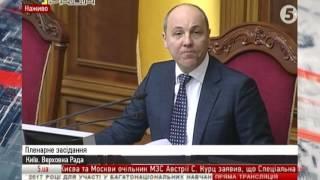 Рада дала згоду на допуск іноземних військ на територію України