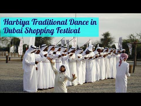 Folk Traditional  Harbiya Dance ,Emirati Heritage Group ,My Dubai Shopping Festival 2021,Alseef ,DXB