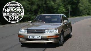 Used Car Heroes: £1,000 - £3,000 - Lexus LS400