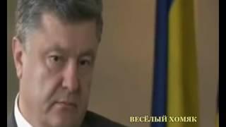 РЖАЧНЫЕ ПРИКОЛЫ ПРО УКРАИНУ! Порошенко, Коломойский, Саакашвили, Яценюк! (25ч)