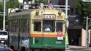 広島電鉄 千田車庫に入っていく1900形1905「比叡」号 広島カープ・リーグ優勝ヘッドマーク 20171004