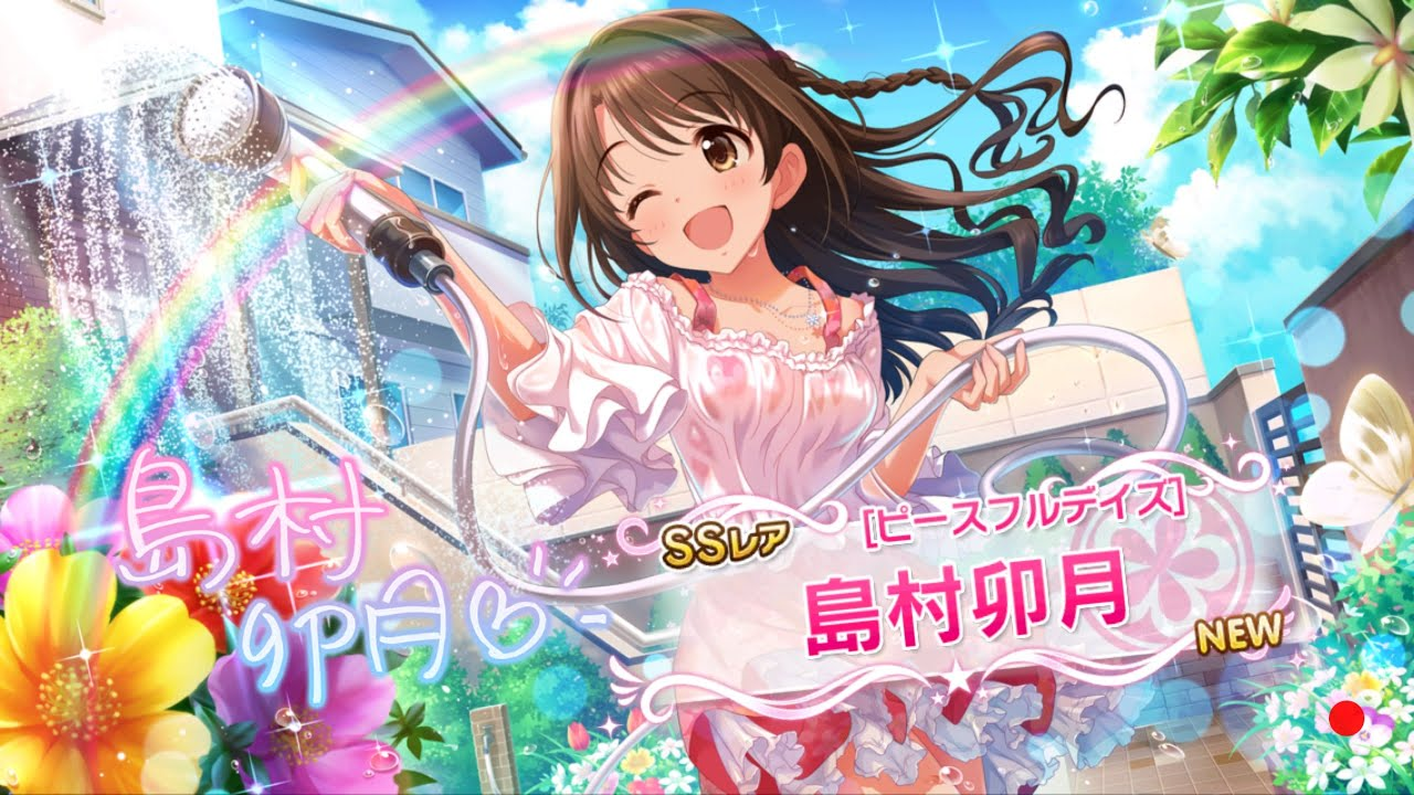 The Idolmaster Mobile Games crossovers each other, check it out!