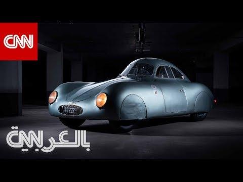 أغلى سيارة -بورشه- قد تكون من طراز 1939  - نشر قبل 3 ساعة