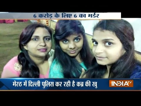 Thumbnail: Bodies of Munnawar Hassan's wife and daughters recovered from Meerut