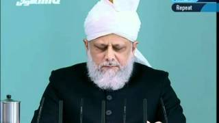 Turkish Friday Sermon 4th March 2011 - Islam Ahmadiyya