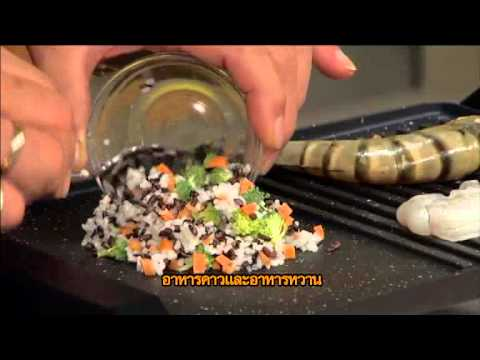 TV Direct ทีวีไดเร็ค - Harry Black Stone Gourmet