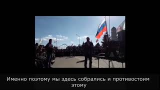 Чеченцы оказывают поддержку митингующим в Магасе