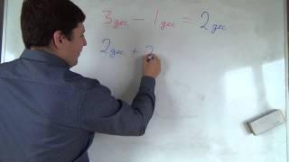 Математика 2 класс. 6 сентября. Сложение и вычитание десятков