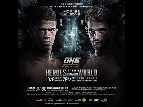 One FC MMA Macau 13rd August 2016