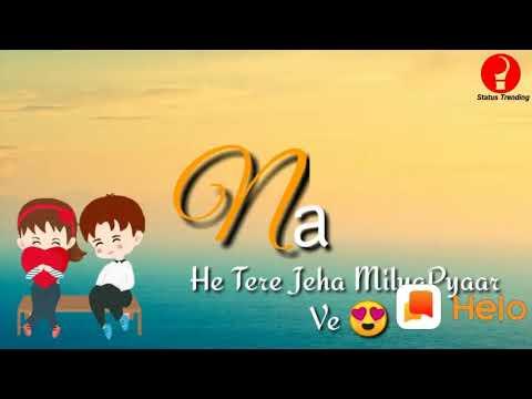 Gori Tere Jiya H Na Koi Milna Song Ringtone