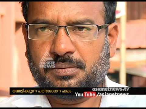 Incorrect details provided by Clinical lab | Asianet News Investigation