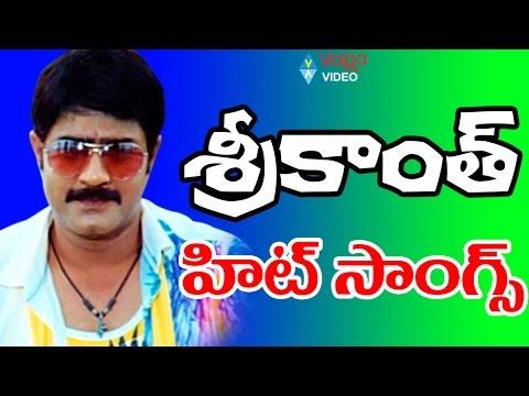 Srikanth Hit Songs - Video Songs Jukebox - Volga Video