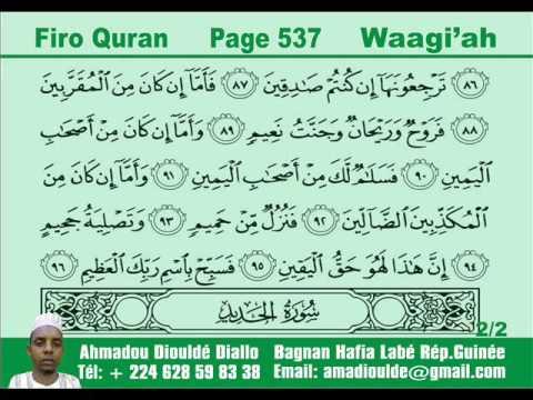 Firo Quran Waaqi'ah Page 537
