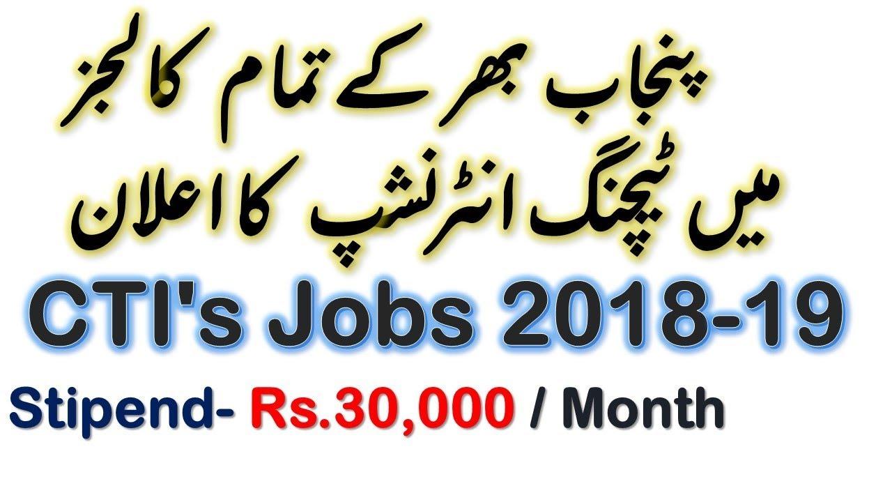 CTI's Jobs 2018-19 | College Teaching Interns in Punjab Govt Colleges