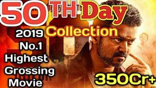 Thalapathy Vijay Bigil 50th Day Total Box Office Collection report | Bigil 50th Day Collection