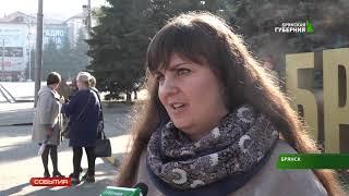 В Брянске прошел митинг в память о погибших в Керчи 18 10 18