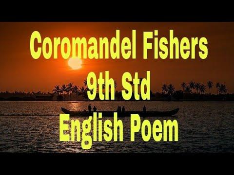 Coromandel Fishers 9th Std English Poem Youtube