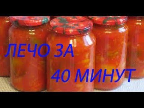 Рецепты овощные консервы в автоклаве в домашних условиях рецепты