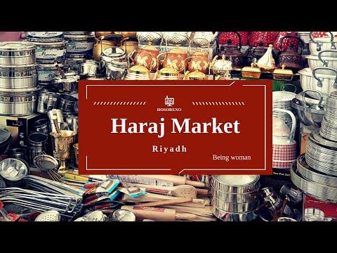 Haraj Market Riyadh/ Cheap Market in Riyadh/Exploring Saudi Arabia