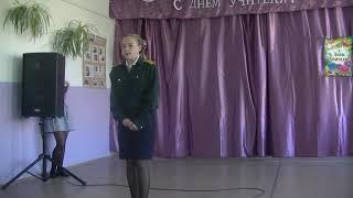 день учителя, стих, Кружаева Ульяна