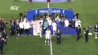 Bosnia-Herzegovina - Kirin Cup Champions 2016!!