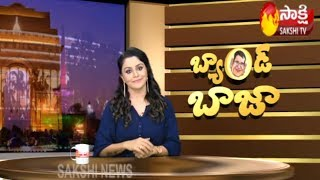 """Band Baaja"" Political Satire Show | Sakshi Weekend Program - …"