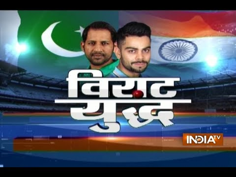 Champions Trophy 2017: Ind vs Pak is not just a match, its a matter of pride & glory for two nations thumbnail