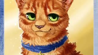 Коты-Воители Грозовое Племя