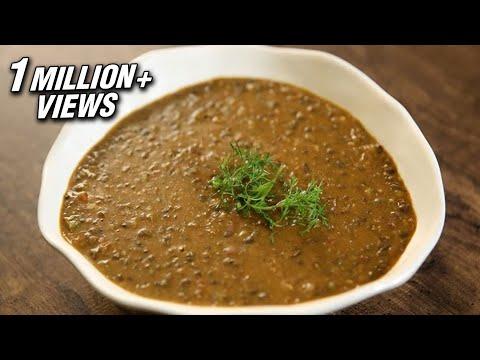 Maa Ki Dal   Kali Dal   Popular Mah Ki Dal Punjabi Recipe   The Bombay Chef - Varun Inamdar