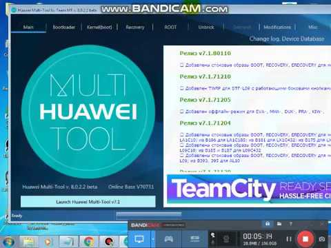 Huawei Multi Tool v8 0 2 2 beta Latest Tested Crack Free 100% Ok