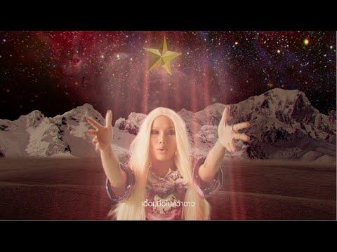 Touch Da Sky - BangBangBang x Da Endorphine [Official MV]