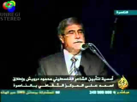 mahmoud darwish in nazareth 03 of 12.avi