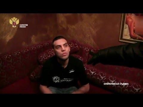 Рейд сотрудников ФСКН в стриптиз-клуб