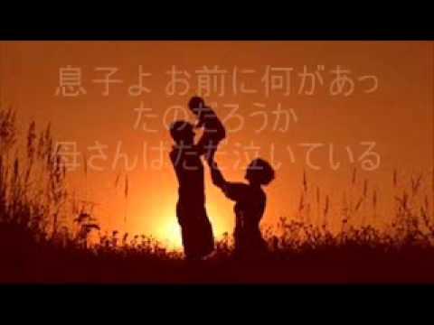 Anak (Japanese Version)